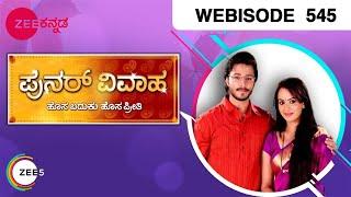 Punar Vivaha - Episode 545  - May 5, 2015 - Webisode
