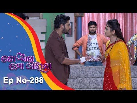Video To Akhi Mo Aaina | Full Ep 268 | 8th Nov 2018 | Odia Serial - TarangTV download in MP3, 3GP, MP4, WEBM, AVI, FLV January 2017