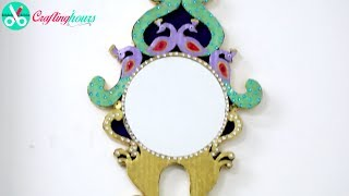 Royal style decorated mirror for diy home decor, wall decor with waste cardboard. Best out of waste material craft idea for girls. DIY room decor craft idea with cardboard. For more amazing DIY Craft Ideas, visit http://www.craftinghours.com Connect us on Facebook: https://www.facebook.com/CraftingHours/Follow us on Twitter: https://twitter.com/craftinghours