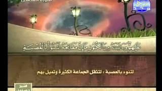 HD الجزء 20 الربعين 5 و 6  : الشيخ  عبد الله بصفر