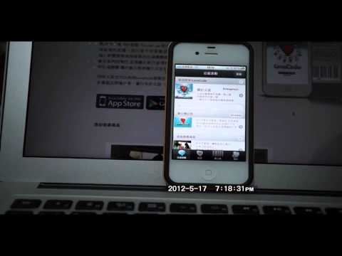 Video of 愛心碼 LoveCode