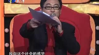 Download Lagu 非你莫属 20121112 洋学生求职意向搞怪 气质女上演英文演讲 HD高清完整版 Mp3