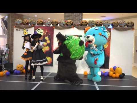 【ゆるキャラ】メロン熊&ゾンベアー、ハロウィンに岐阜に登場