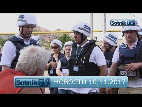ИНФОРМАЦИОННЫЙ ВЫПУСК 10.11.2017