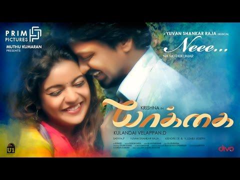 Neee - Yaakkai | Teaser | Krishna, Swathi | Yuvan Shankar Raja | Kulandai Velappan D