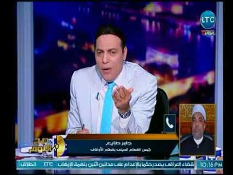 العرب اليوم - رئيس القطاع الديني في الأوقاف ينفي منع استخدام