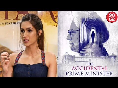 Kriti Agrees To Existence Of Nepotism |Anupam To P
