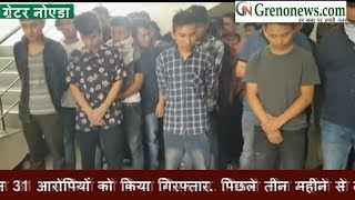 Download Video Indian police raid call centres linked to 'CRA phone scam' MP3 3GP MP4