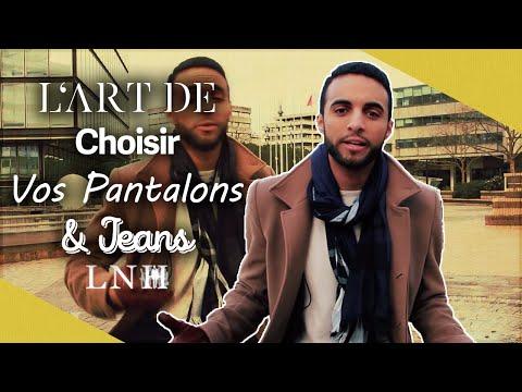 Comment choisir le pantalon et le jean idéal pour paraître stylé et musclé ? | Conseil mode Homme