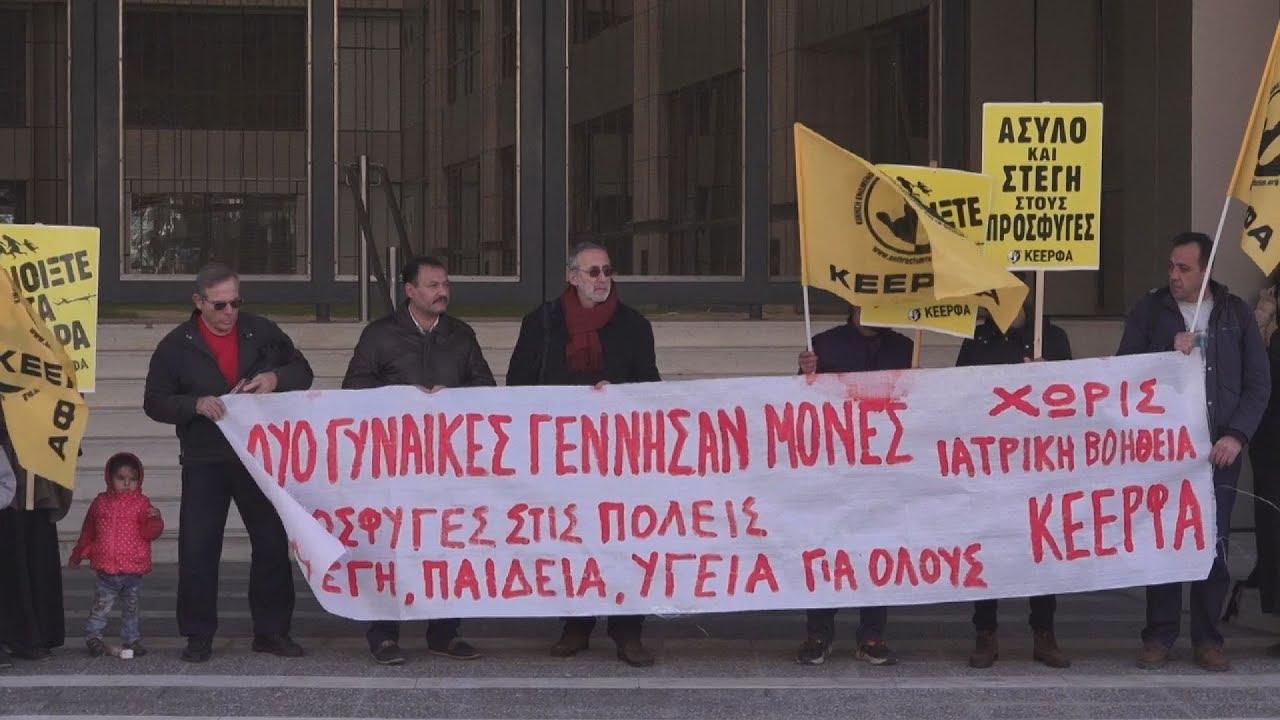 Παρέμβαση-διαμαρτυρία προσφύγων στο υπουργείο Μετανάστευσης