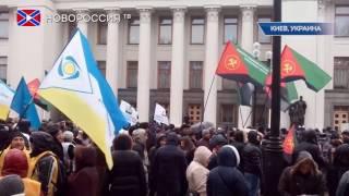 """Лента Новостей на """"Новороссия ТВ"""" 9 декабря 2016 года"""