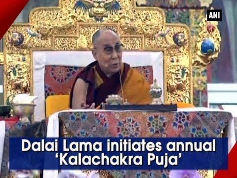 , title : 'Dalai Lama initiates annual 'Kalachakra Puja'  - ANI News'