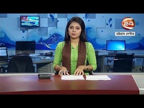 চট্টগ্রাম 24 (Chittagong 24) - 5.30PM - 24 September 2018
