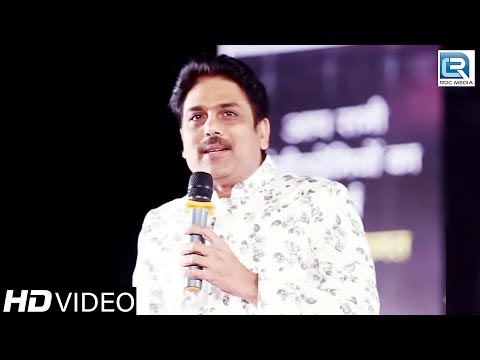 Shailesh Lodha - मारवाड़ी भाषा री बात ही निराळी | शैलेश लोढ़ा | Raipur Live Video | RDC Rajasthani