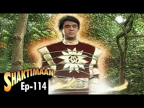 Shaktiman video 3gp download