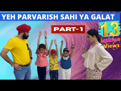 Yeh Parvarish - Sahi Ya Galat - Part 1 | Ramneek Singh 1313 @RS 1313 VLOGS