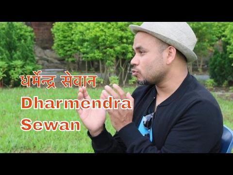 Video Dharmendra Sewan in Hong Kong download in MP3, 3GP, MP4, WEBM, AVI, FLV January 2017