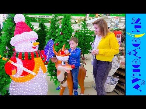 Едем в торговый центр Влог на Новый год 2018 (видео)