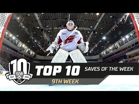 17/18 KHL Top 10 Saves for Week 9 (видео)