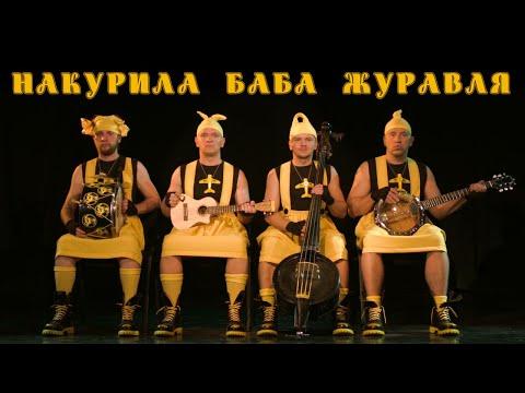 """Новое видео от команды """"OT VINTA"""""""