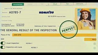Kamazu +1C Международная версия