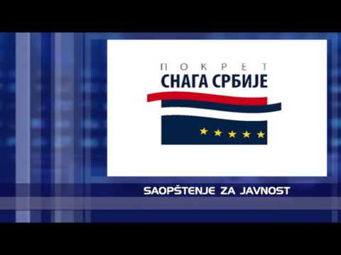 ПОКРЕТ СНАГА СРБИЈЕ – БК: ПОДРШКА КАНДИДАТУРИ АЛЕКСАНДРА ВУЧИЋА ЗА ПРЕДСЕДНИКА СРБИЈЕ