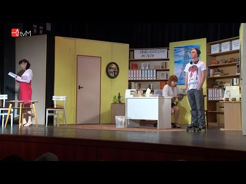 Náhled - Jednota loštických ochotníků zahrála komedii Údržbář