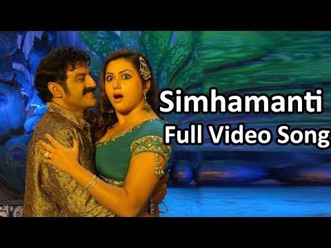 Simhamanti Full Video Song    Simha Movie    Bala Krishna,Nayantara