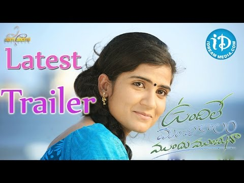 Undhile Manchi Kalam Mundu Munduna Latest Theatrical Trailer