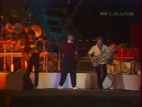 Скачать песню я улетаю рок острова