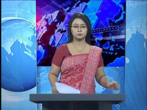 01 AM News || রাত ১টার সংবাদ || 20 May 2020 || ETV News