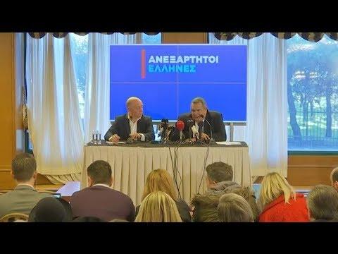 Π. Καμμένος: Δεν θα δώσουμε ψήφο εμπιστοσύνης λόγω της Συμφωνίας των Πρεσπών