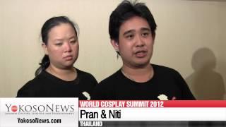 Team Thailand - World Cosplay Summit 2012 Interview