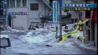 Video Tsunami in Japan [HD] 3.11 first person FULL raw footage MP3, 3GP, MP4, WEBM, AVI, FLV November 2018