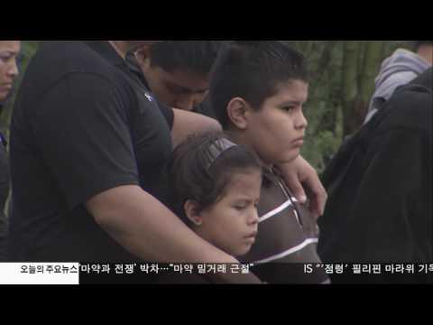 항소법원, 행정명령 수정안 또 제동  6.12.17 KBS America News