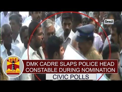 DMK-Cadre-Slaps-Police-Head-Constable-in-Salem-during-Nomination-Filing-Thanthi-TV