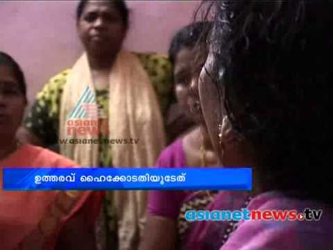 High court notice issue to Women stripped naked and beaten up in Kollam:Kollam  News: Chuttuvattom