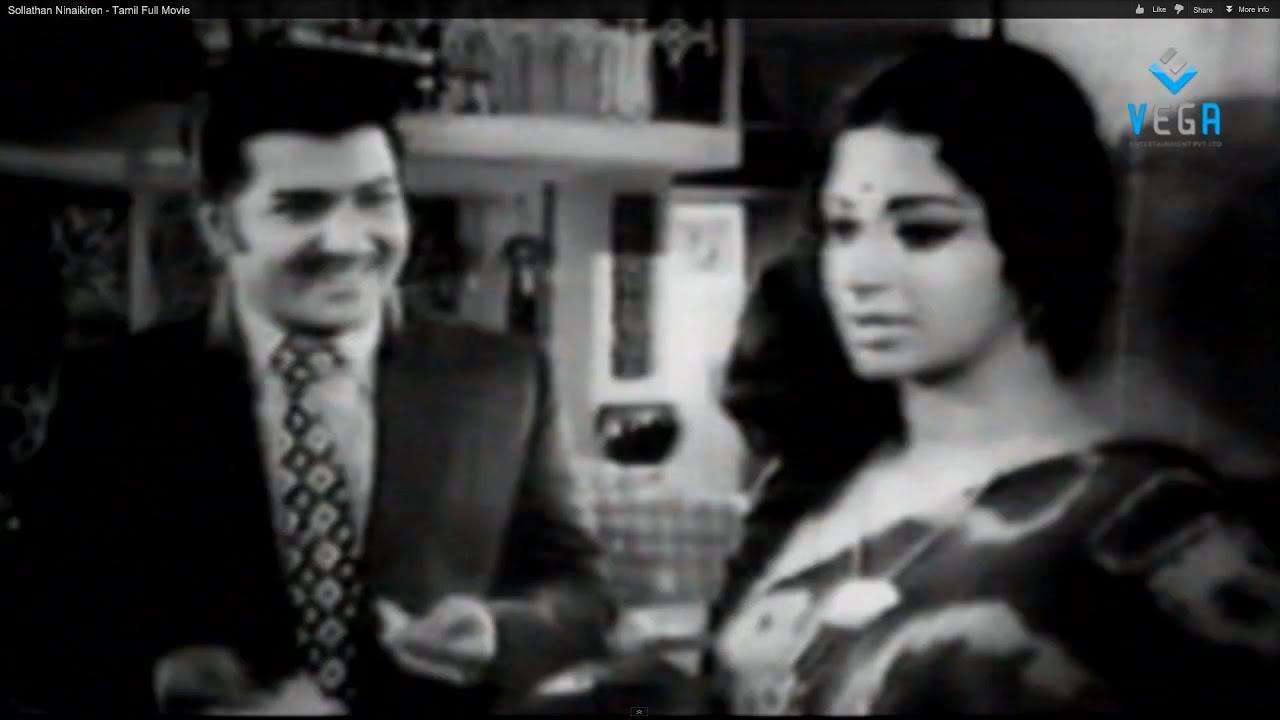 Sollathan Ninaikiren-Kamal Hassan | K.Balachander-Tamil Hit Film