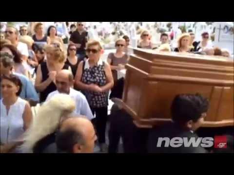 Video - Το τελευταίο αντίο στον Ανδρέα Μπάρκουλη
