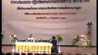 อาจารย์สุภีร์ ทุมทอง อริยสัจจ์ 1/9