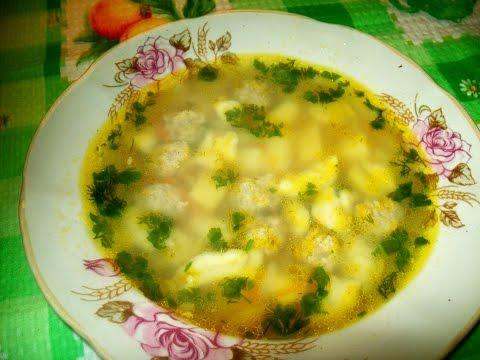 Суп с фрикадельками и клецками рецепт с пошаговый рецепт с