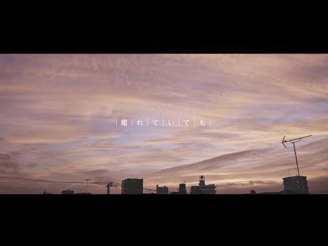 【速報】第62回レコード大賞 AKB48「離れていても」優秀作品賞キタ━━━━(゚∀゚)━━━━!!