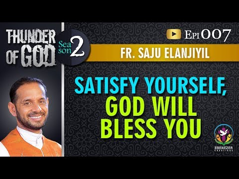 Thunder of God | Fr. Saju Elanjiyil | Season 2 | Episode 7