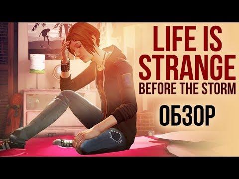Life is Strange: Before the Storm — Episode 1 - Лучше, чем было (Обзор/Review)