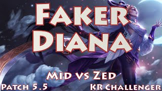 SKT T1 Faker plays Diana vs Zed Mid. Can he carry his ADC Annie vs Deft? Subscribe for more Korean VODs & commentaries: http://bit.ly/j0kerSUBYou can find all Faker VODs at: http://bit.ly/FakerVODsCheck out more Season 5 VODs at: http://bit.ly/s5VODsPatch: 5.5Full player names:Ezreal: EDG DefTnTZed: IgNarJanna: 앞동산외계인Rumble: 하고싶은거할거임Pantheon: 악시님Annie: PhartBard: SKT T1 WolfNunu: 송진리Riven: 꿀탱탱Diana: SKT T1 Faker