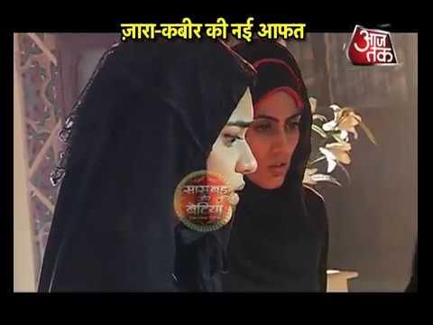 Ishq Subhan Allah: SHOCKING! Kabir & Zara's New Te