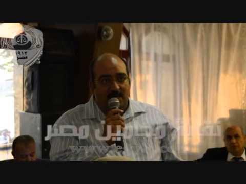 عضو مجلس الاسكندرية : مطروح لابد ان يكون لها نقابة