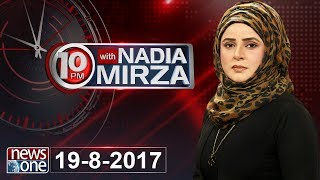 NewsONE delivers the Latest Updates, Headlines, Breaking News and Information on the latest top stories from Pakistan and ...