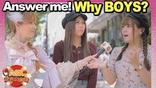 Video WHY Japan Boys WHY!? Japanese girls are SHOCKED that Japanese boys do this MP3, 3GP, MP4, WEBM, AVI, FLV Agustus 2019