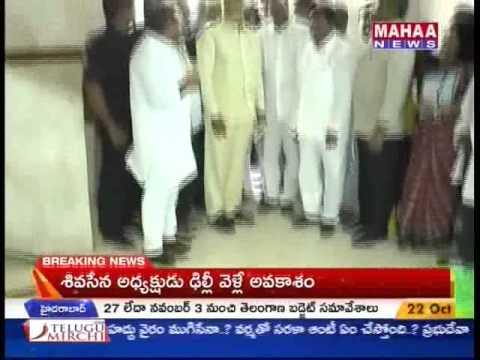 Highlights Of AP CM Krishna Dist Tour -Mahaanews 22 October 2014 01 PM